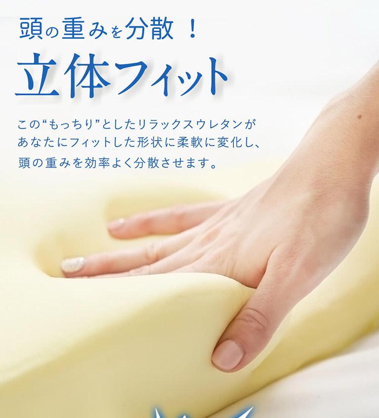 横向き寝のために作られた枕YOKONE Classic
